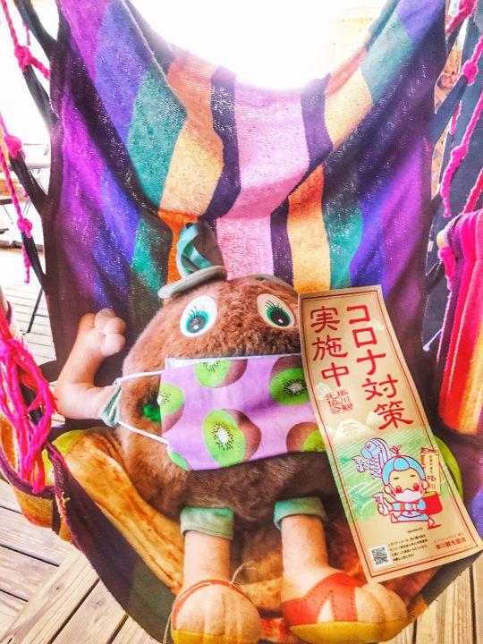キウイフルーツカントリーJapanのコロナウィルス感染症対策について