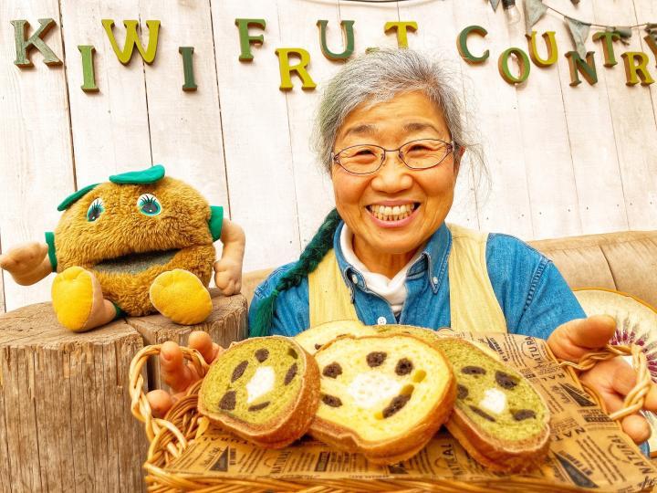 「キウイおばさんの作るキウイパン&ジャムセット」商品写真 1