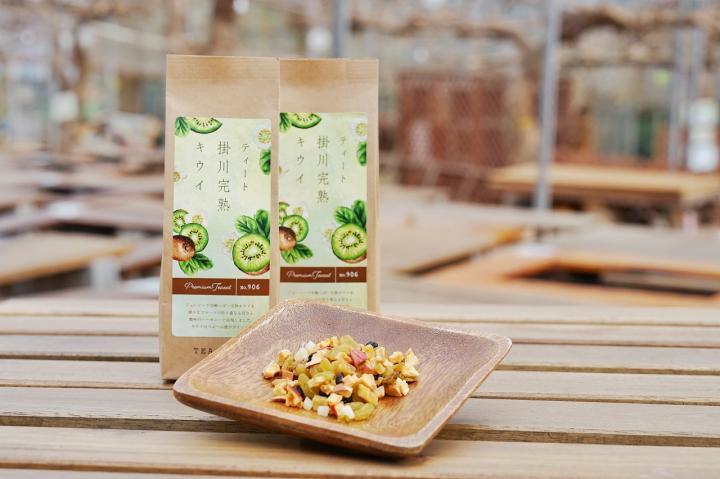 「ティート掛川完熟キウイドライフルーツ(食べられるお茶)」商品写真 1
