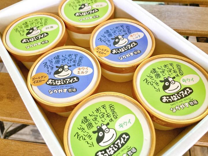 「なかやす牧場さんとコラボ!3種類のおいしいアイスシャーベット」商品写真 1