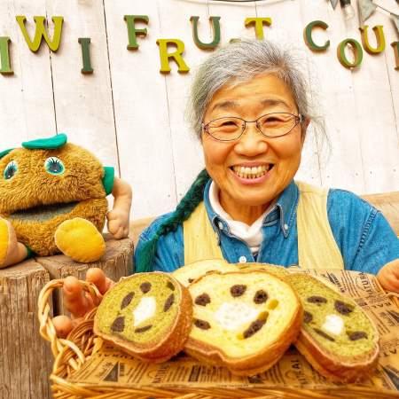 「キウイおばさんの作るキウイパン&ジャムセット」商品写真サムネイル