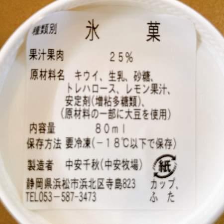 商品写真 3
